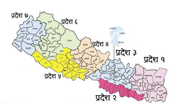 essay on federalism in nepal Facebooktwittergoogle+pinterestimportance of reading books essay in marathi movie literary criticism essay thesis zip.