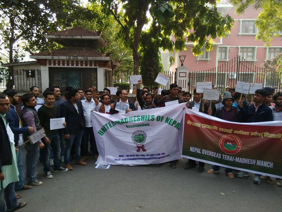 youth of madhesh And unfortunately, in the process, they have become the so called voice of madhesh—without other alternatives for the madheshi youth to consider.